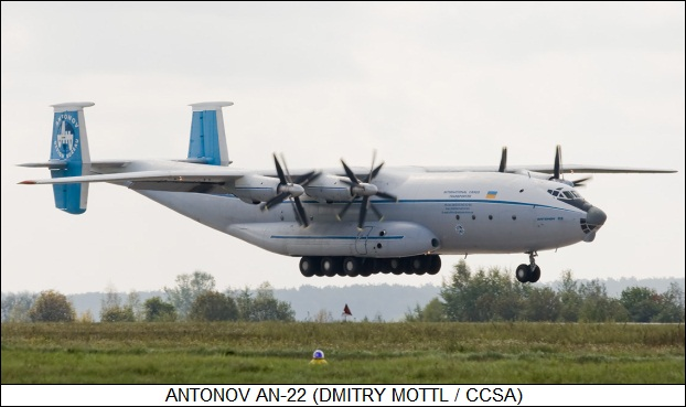 Antonov An-22 Antheus
