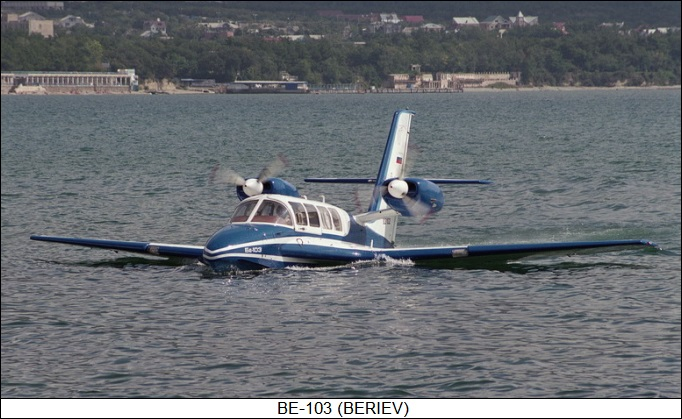 The Beriev A-40, Be-200, & Be-103 Flying Boats